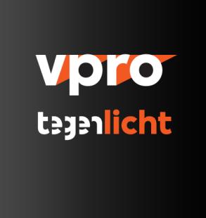Intrige-partners-VPRO-tegenlicht